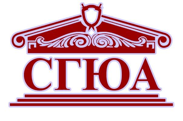 «Молодежь России: история и современность»