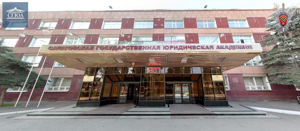 Конференция по арбитражному процессу на тему: «Рассмотрение арбитражным судом отдельных категорий дел»