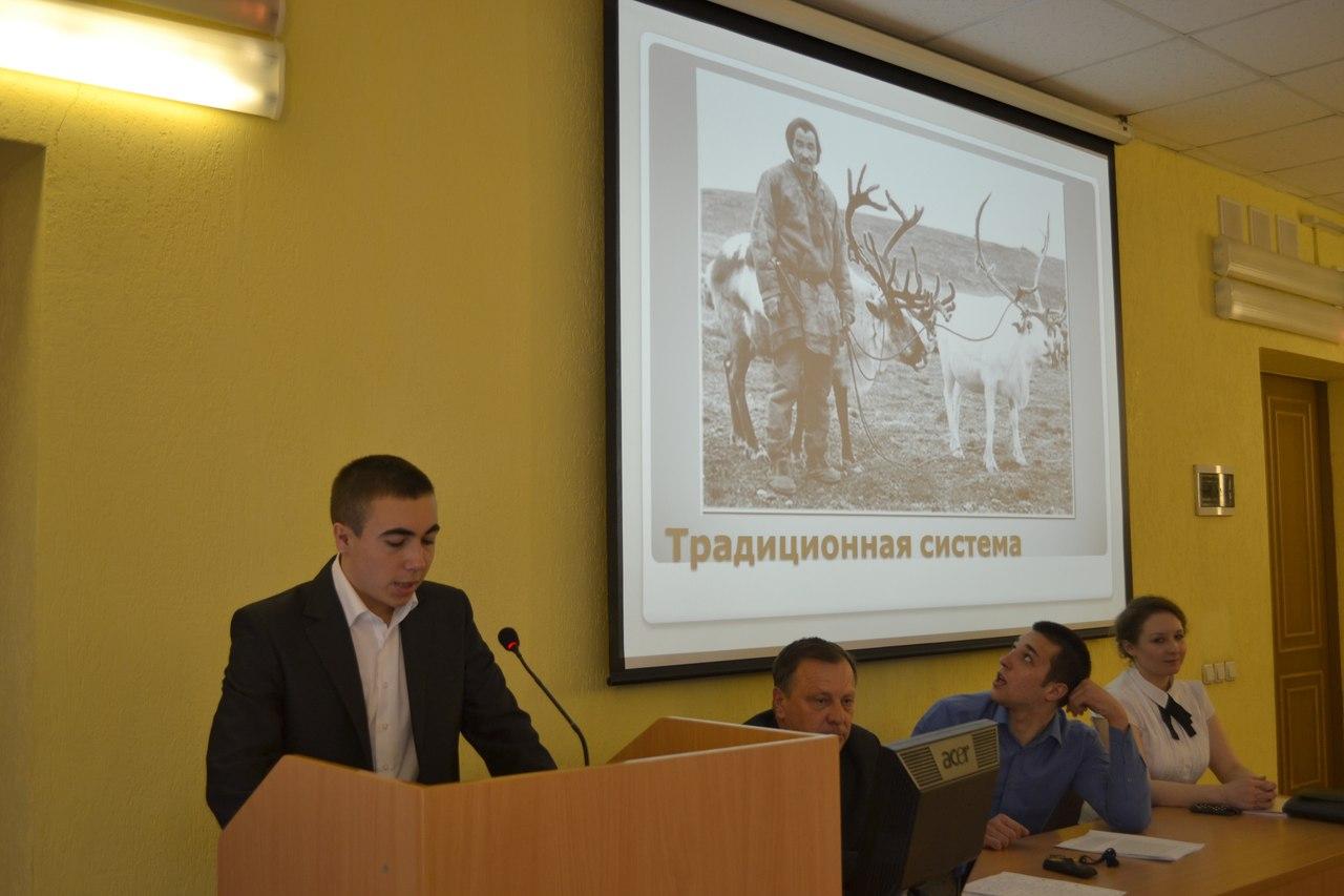 4 апреля 2014 г. была проведена студенческая научная конференция на тему «Экономическое развитие России на современном этапе»