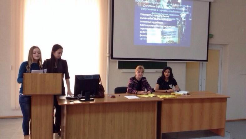 27 сентября у студенов 5 курса ИПД СГЮА состоялась лекция-конференция по арбитражному процессу