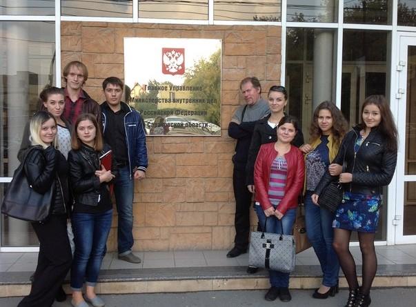 Студенты института посетили Экспертно-криминалистический центр Главного управления МВД России по Саратовской области