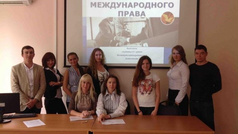 Студенты 417 и 216 групп института приняли участие в конференции «Соотношение международного и внутригосударственного права»