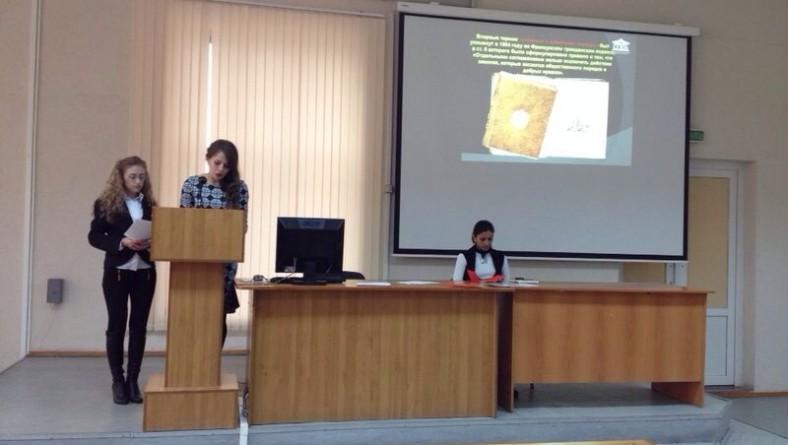 8 октября пятикурсники ИПД приняли участие в работе круглого стола «Вопросы применения коллизионных норм и иностранного права».