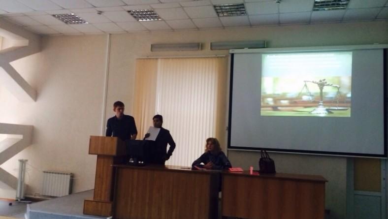 Лекция-конференция «Участники Арбитражного процесса. Проблемы теории и практики»