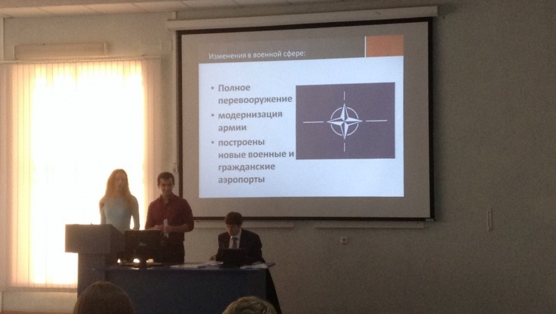 Лекция – конференция по европейскому праву посвященная актуальным вопросам европейской интеграции