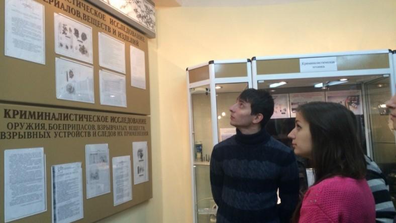 Студенты института посетили музей криминалистики