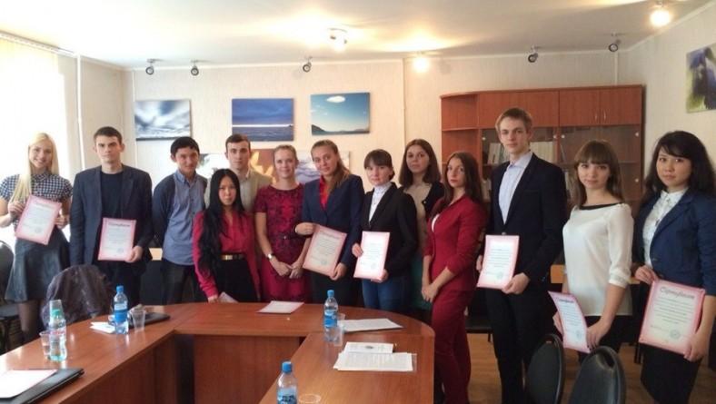 1 и 2 курсы института приняли участие в конференции по международному и европейскому праву