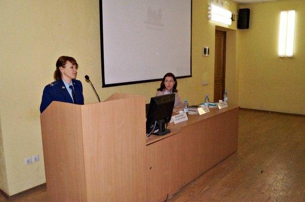 Круглый стол на тему «Актуальные проблемы федерализма в РФ»