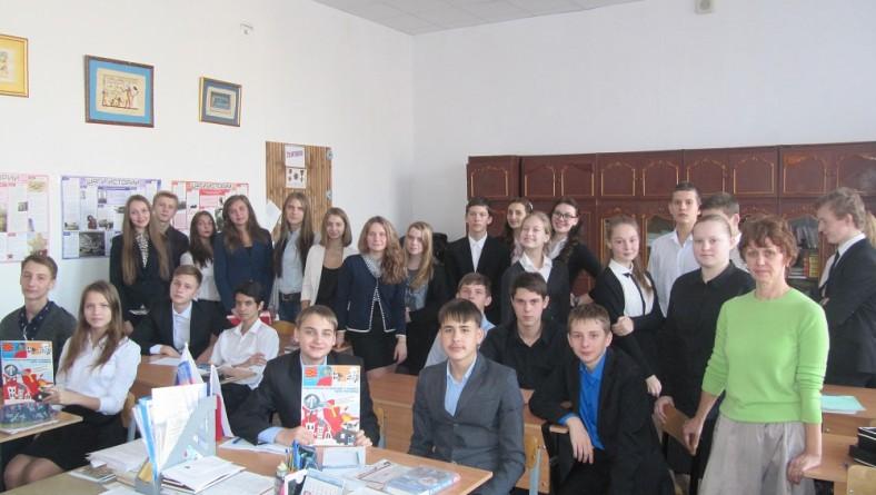 В Гимназии № 1 г. Саратова студенты института провели тренинг по правам человека