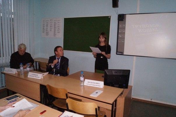 Конференция по трудовому праву «Дифференциация правового регулирования труда: особенности отдельных видов трудовых договоров»