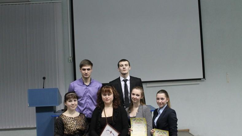Внутривузовская конференция «Актуальные проблемы финансовой деятельности государства»
