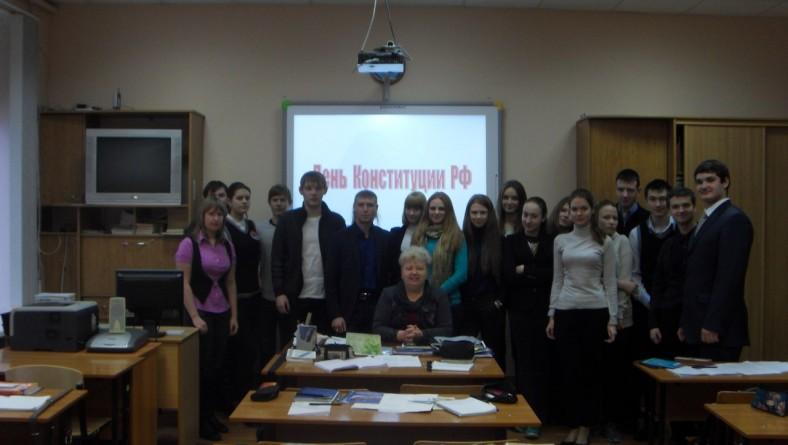 Студенты института провели занятия с учащимися профильных классов на тему «Конституция РФ»