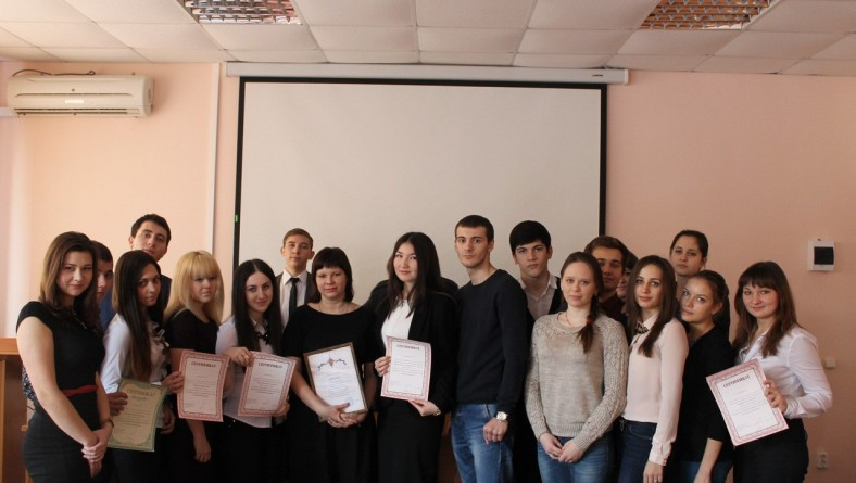Потоковая конференция «Актуальные проблемы муниципального права в Российской Федерации»