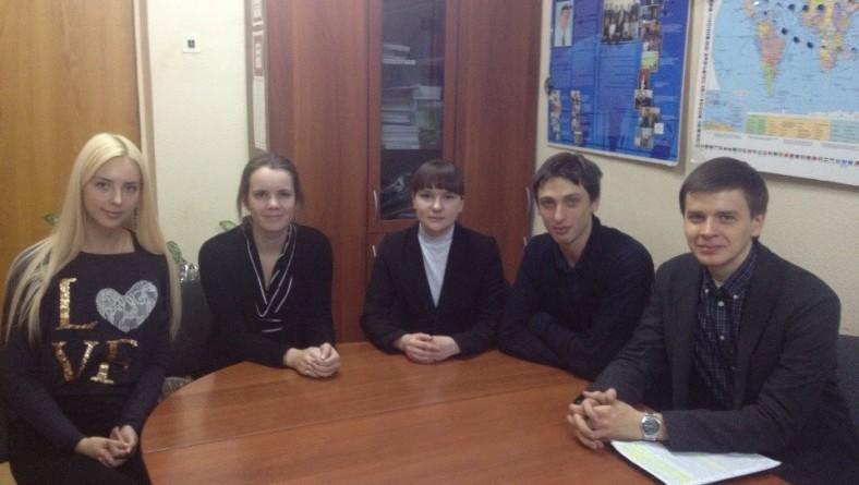 Проведено первое заседание Студенческой ассоциации по международному и европейскому праву