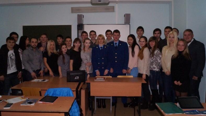 Встреча с работниками прокуратуры
