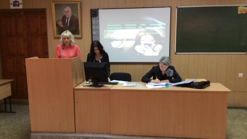 Конференция студентов 5 курса «Экологическое право в условиях совершенствования Российского законодательства»