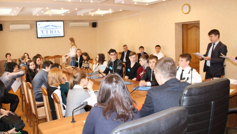 Молодежь России: история и современность