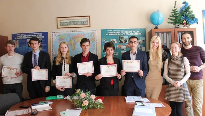 Конференция школьников и студентов  «Правовое обеспечение прав детей: теория и практика»