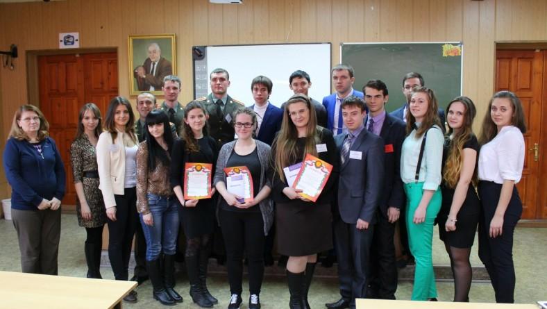 Межвузовская научная конференция студентов и магистрантов «Государство и право в условиях чрезвычайного положения»