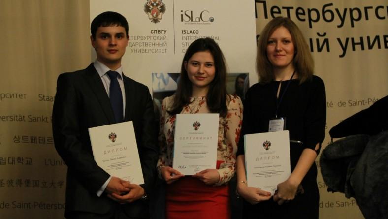 Студенты ИПД стали победителями  XV Международной студенческой научной конференции iSLaCo'2015