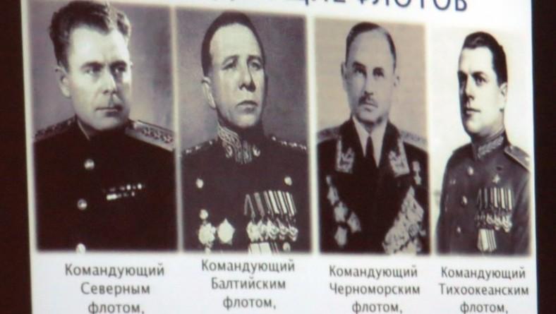 «Некоторые страницы Великой Отечественной войны»