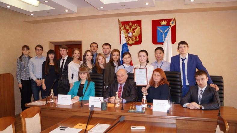 Гости из Казахстана приняли участие в конференции ИПД СГЮА