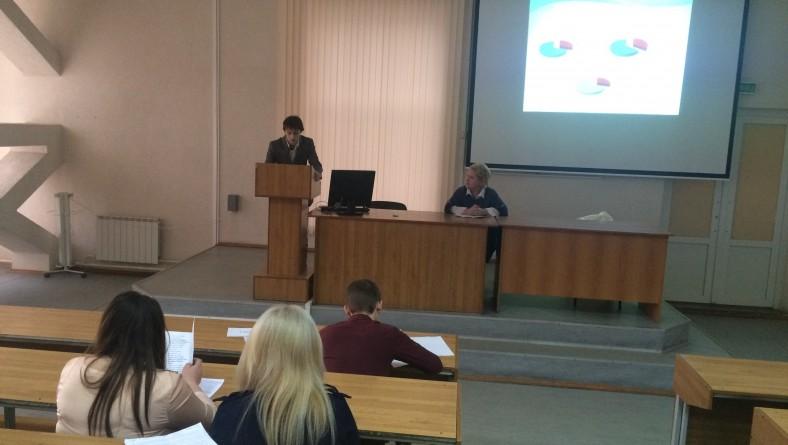 Потоковая конференция по юридической психологии