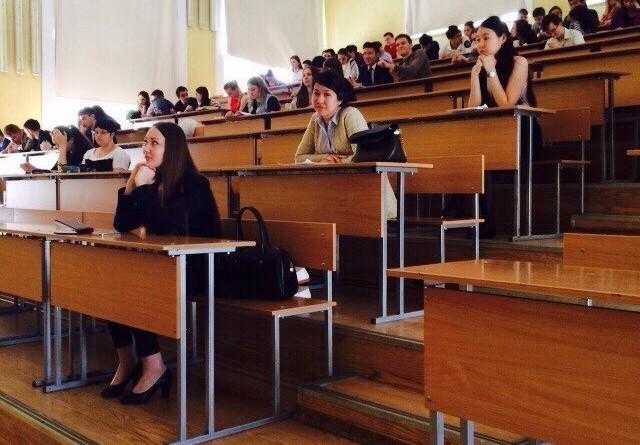 Потоковая научная конференция по муниципальному праву.