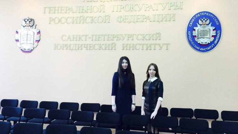 Студенты ИПД СГЮА приняли участие в VI Межвузовской научно-практической конференции в г. Санкт-Петербург