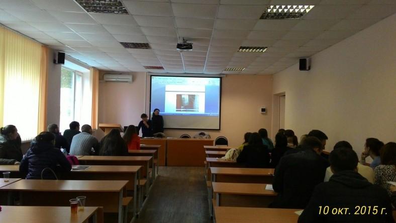 В Институте состоялась конференция «Проблемные вопросы дактилоскопической регистрации»