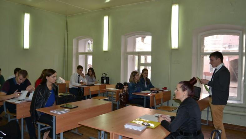 В Институте прошел круглый стол по налоговому праву на тему: «Налоговое право и налогообложение в Российской Федерации»