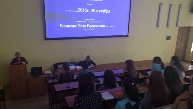 «Центр охраны здоровья семьи и репродукции» в Институте Правоохранительной Деятельности.