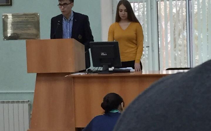 В институте состоялось очередное заседание кружка по Конституционному праву Российской Федерации