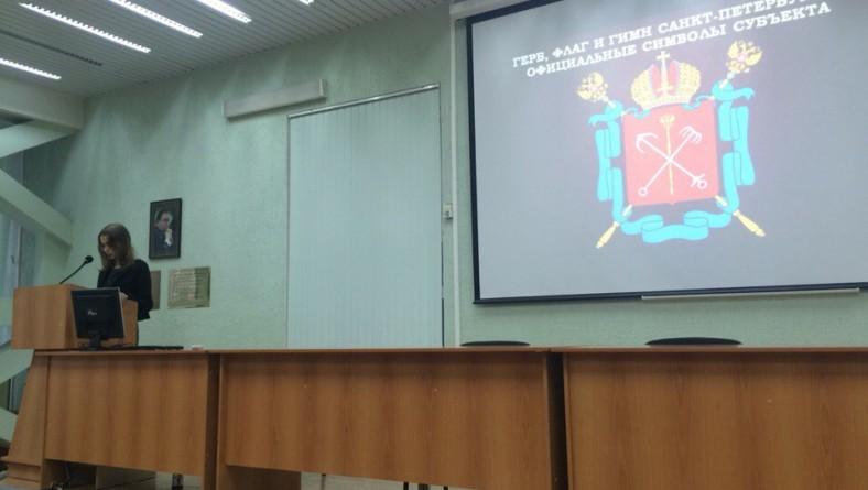В институте состоялись заседания научного кружка по Конституционному праву Российской Федерации
