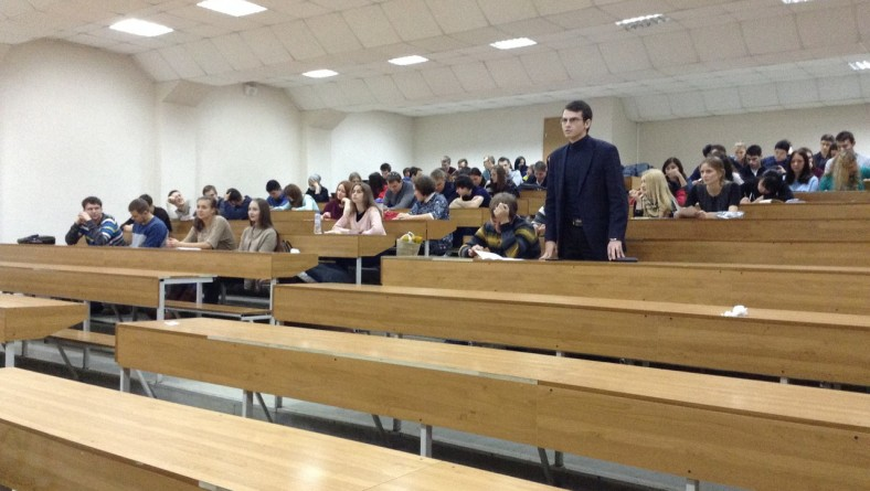 У студентов 2 курса Института правоохранительной деятельности состоялась конференция, посвященная Дню Конституции Российской Федерации
