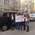 Посвящение в студенты с ИПД!