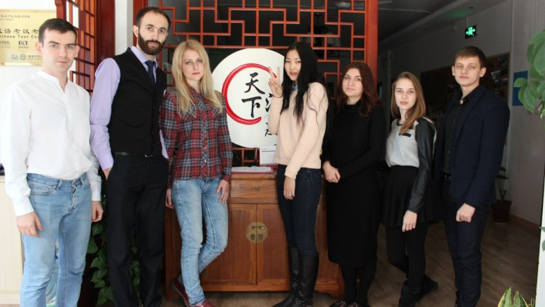 Студенты ИПД прошли обучение в Китае
