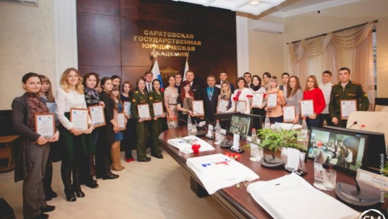 В СГЮА наградили победителей научного конкурса