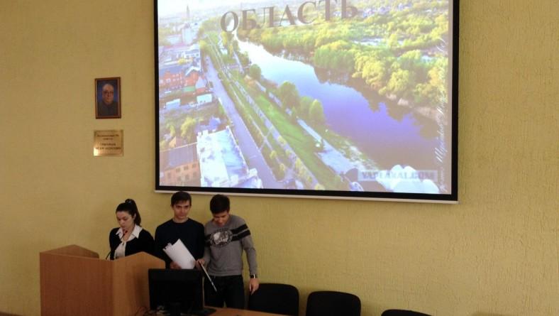 У студентов 2 курса Института правоохранительной деятельности состоялось очередное заседание научного кружка по Конституционному праву Российской Федерации