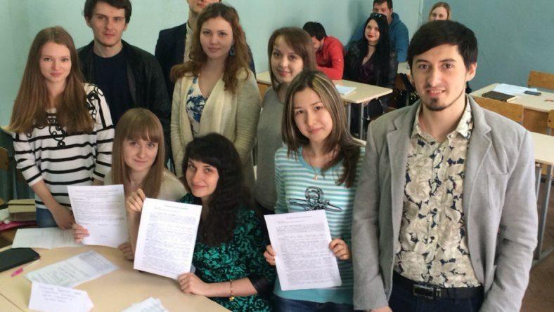 В институте была организована деловая игра на тему «Регистрационное производство», в которой приняли участие студенты 419 группы ИПД