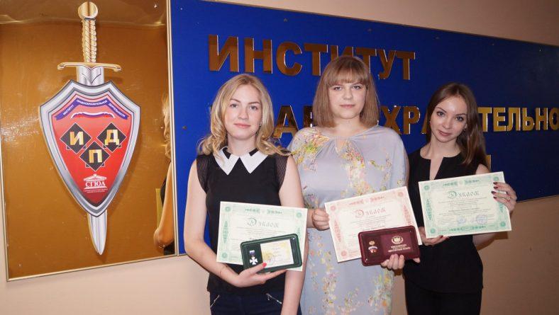 Студенты ИПД – победители и призеры Всероссийского конкурса