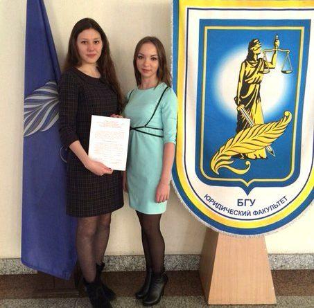На базе юридического факультета Белорусского государственного университета состоялось подписание Соглашения о сотрудничестве между НСО ИПД и СНС юридического факультета БГУ