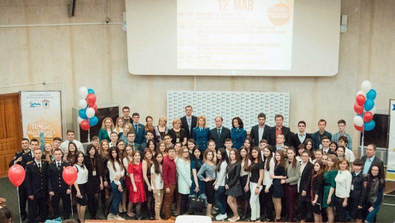 Делегация ИПД приняла участие в Международном молодежном форуме «ПРАВО МОЛОДЫХ» в г. Ставрополе