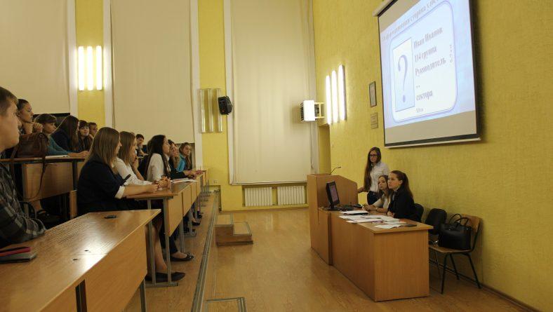 В институте состоялось второе заседание НСО ИПД