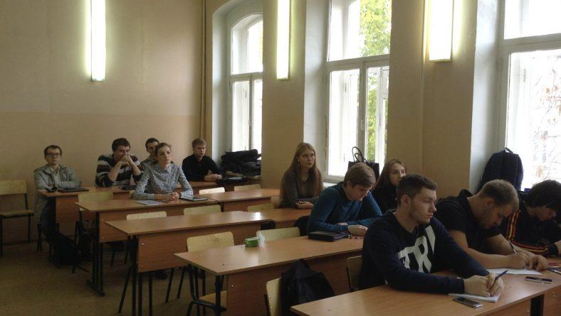 В Институте состоялась потоковая конференция по административному праву