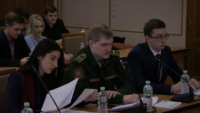 Межвузовский междисциплинарный круглый стол в Российском государственном университете правосудия