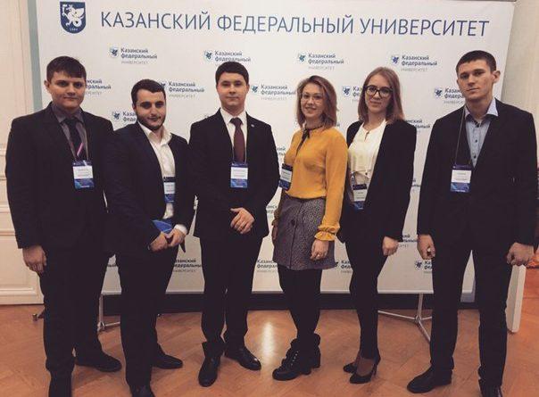 Студенты института приняли участие  в I Международном юридическом конвенте