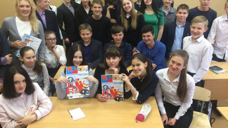 Студенты провели тренинг по правам человека для школьников
