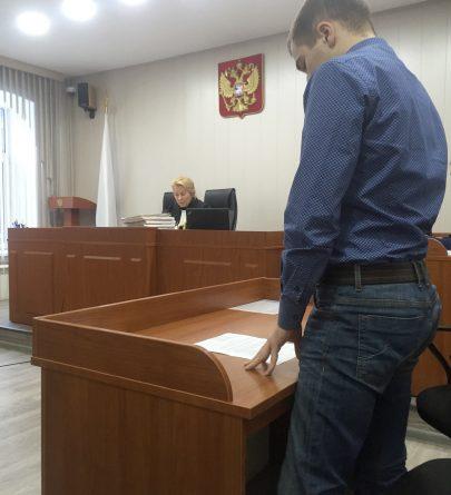 Студенты посетили открытое судебное заседание