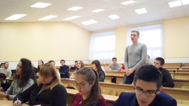 Внутривузовская студенческая конференция по истории государства и права зарубежных стран «Актуальные проблемы истории государства и права зарубежных стран»
